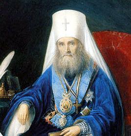 Святитель Филарет Дроздов, Митрополит Московский и Коломенский