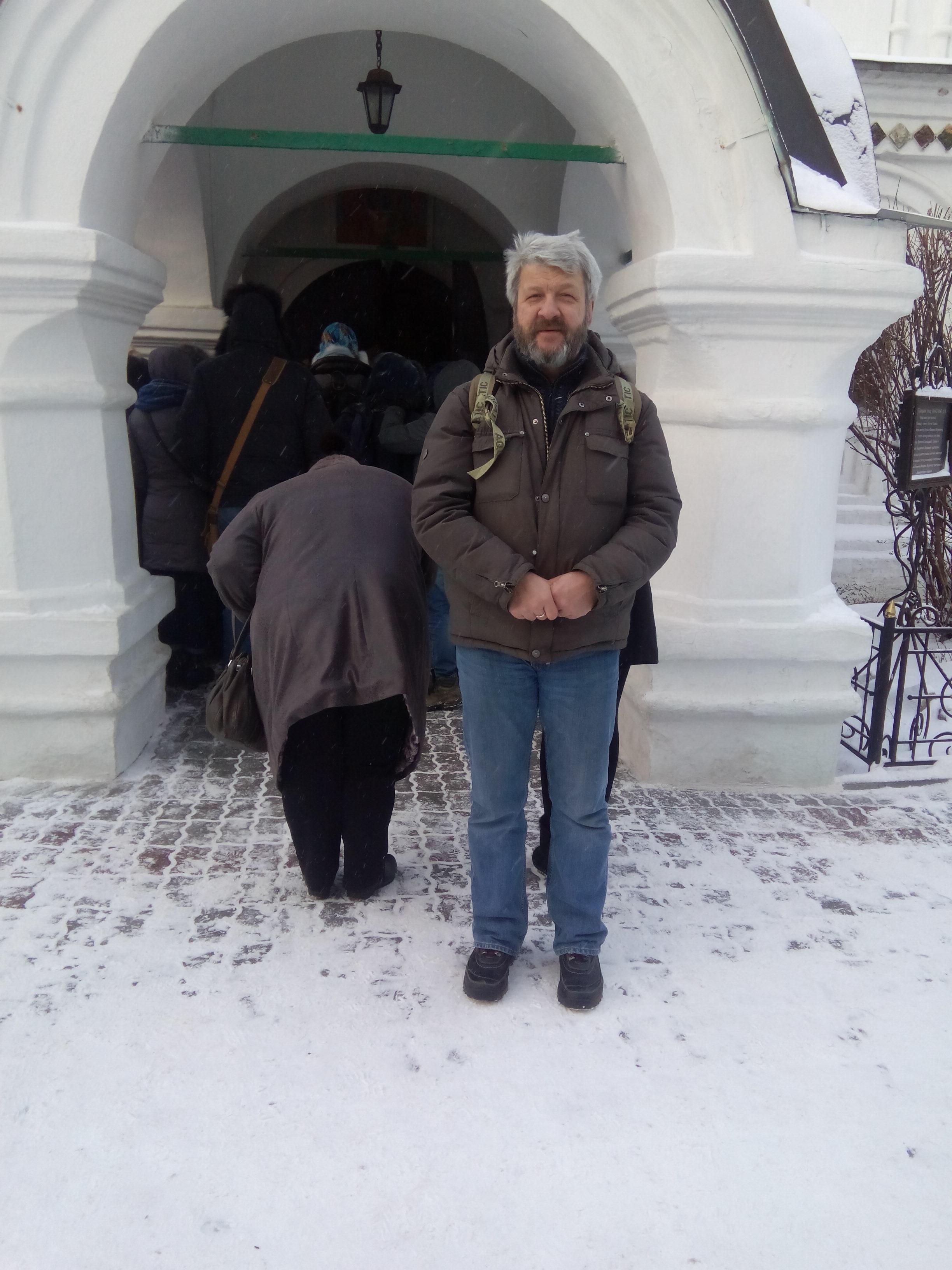 знакомства ярославль православные